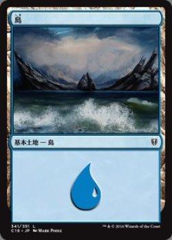 画像1: 島 [No.341](日本語版・通常)