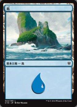 画像1: 島 [No.342](日本語版・通常)