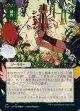 耕作(日本語版・通常)(日本画)